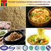 Chicken Bouillon Powder MSG Free Instant Noodle Seasoning
