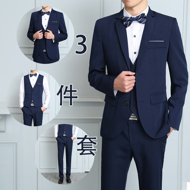 New Men's Three-Piece Korea Style Business Suit For Wedding
