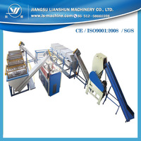 Dirty PP PE plastic film recycling machines