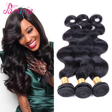hot sale brazilian body wave weave 100% wholesale human hair extension brazilian virgin hair