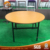 "72"" Big Wooden Round Folding Table for banquet"