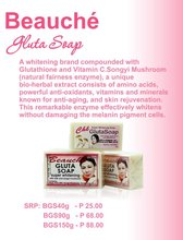 Beauche Gluta Soap with Songyi Mushroom