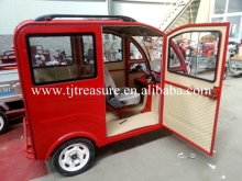 High quality made in China electric rickshaw price/three wheel covered motorcycle