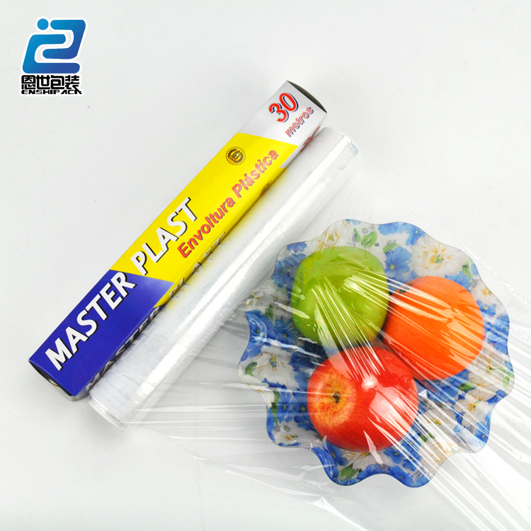 fruit and vegetable cling film wrapping machine