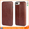 Classic Series Grain Leather Folio Flip Card Slot Kickstand Shockproof Wallet Case for iPhone 7 Plus