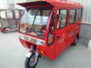 china made gasoline/fuel/petrol tricycle for 5 person