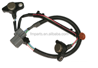 Crankshaft Position Sensor for Acura 37500-P0A-A01