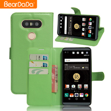Free sample leather phone case back cover for LG v20