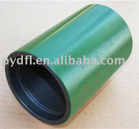 API Casing And Tubing Coupling