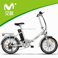 "20"" folding electric bike/e-bike with lithium battery"