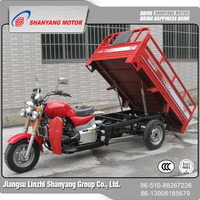 front loading tricycle with cargo box/three wheel motorcycle rickshaw used tricycle on sale