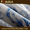 Moq 1 Roll Custom Made Jacquard Designer Drapery Fabric