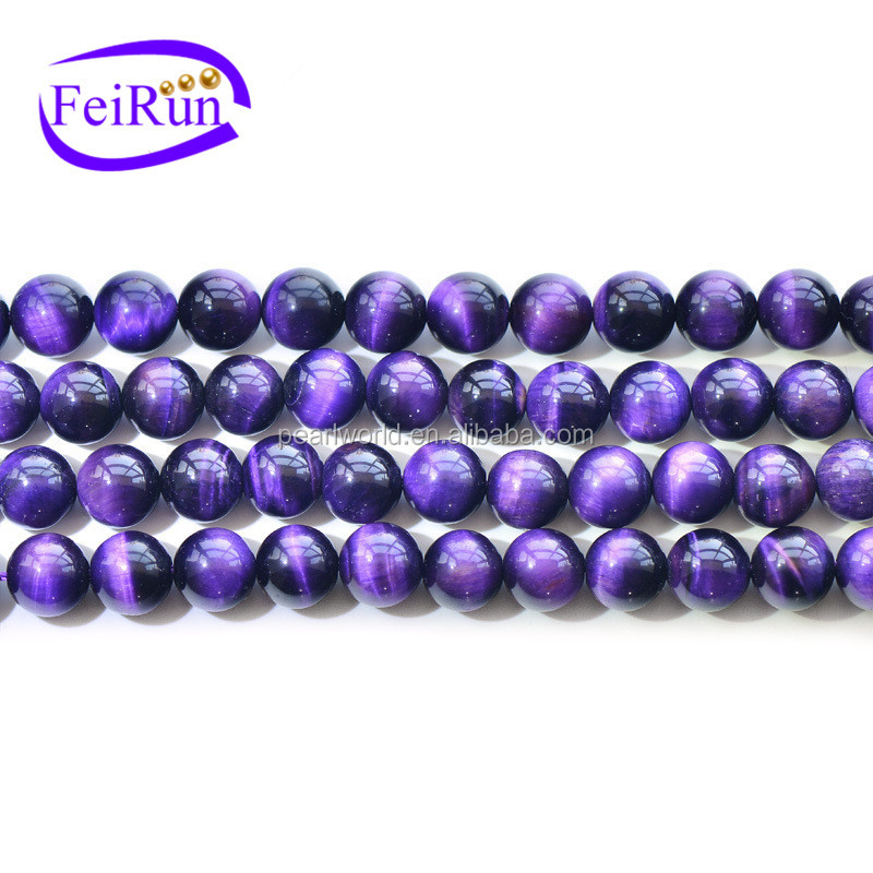 FEIRUN purple color 6-12mm natural tiger eye beads, tiger eye beads for jewelry making