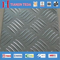 3003 H14 aluminum checker plate price