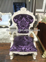 Antique throne chairs solid wood chair for living room B01B#