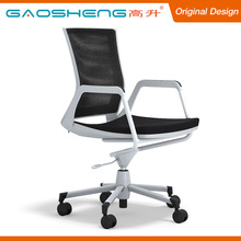 Wholesale Price Ventilated Mesh Back Low Price Visitor Side Chair