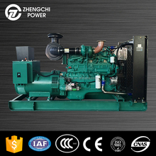 price low self-contained power generator
