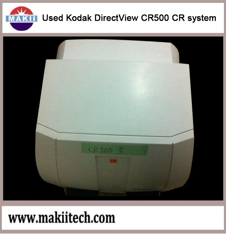 used Kodak DireckView CR500 CR system