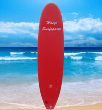 high quality EPS soft top surfboards, durable soft surfboard