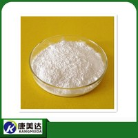 Food/Feed additive bulk vitamin B5/pantothenic acid