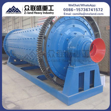 Malaysia dry type gypsum coal fly ash electric motor grinding lab scale ball mill cement