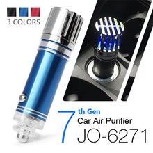 Customizable Auto Electronic Gift Items (Car Purifier)