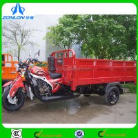 2014 New Chongqing 200cc 250cc 300cc 350cc 400cc Three Wheel Motorcycle