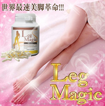LEG MAGIC made in Japan dietary pills, swellings tackle