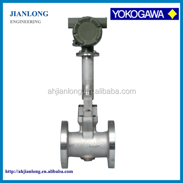 Yokogawa vortex air flowmeter, gas flowmeter, natural gas flow meter