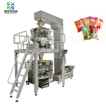 Automatic Granule Packing Machine for Chips, Rice, Candy, Nuts, Dried Fruit