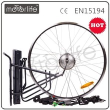 MOTORLIFE/OEM36V250W Electric Bicycle Rear Wheel Coversion Kit 250w Geared