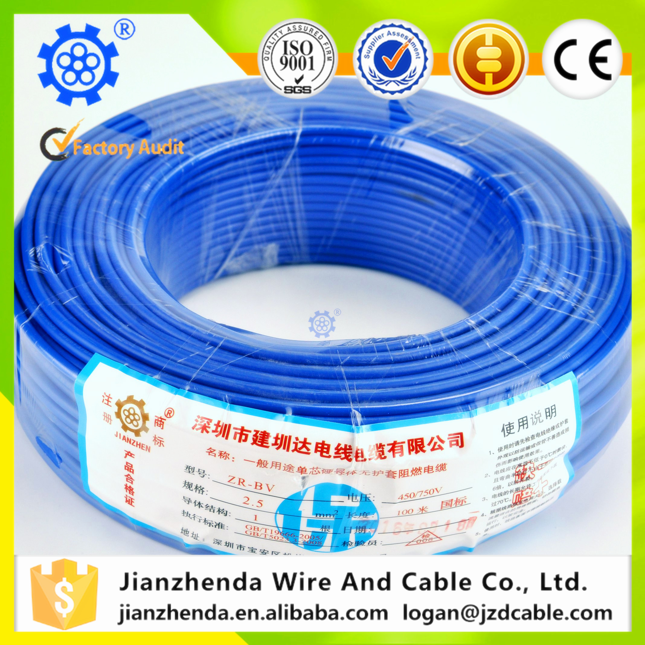 wire cable copper conductor hot selling in korea H03VVH2-F H05VV-F with best price