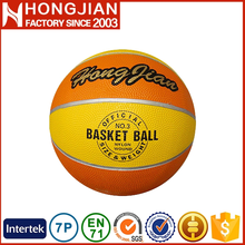 HB011 Size 1 # wholesale mini basketball as gift