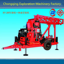 500M Deep Large Power XY-2BTC Top Drive Head Portable Water Well Drilling Rig