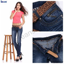 SALCAR straight leg women's slim fit denim jeans for european style
