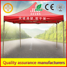 2017 New Patent!3*3m Easy fold-close outdoor tent canopy