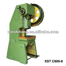 machine making for clip rivet