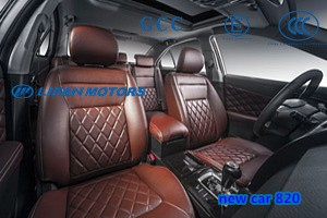 Lifan motors New model car lifan 820