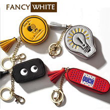 Best charm gifts colored small portable pu coin purse leather bag holder keychain