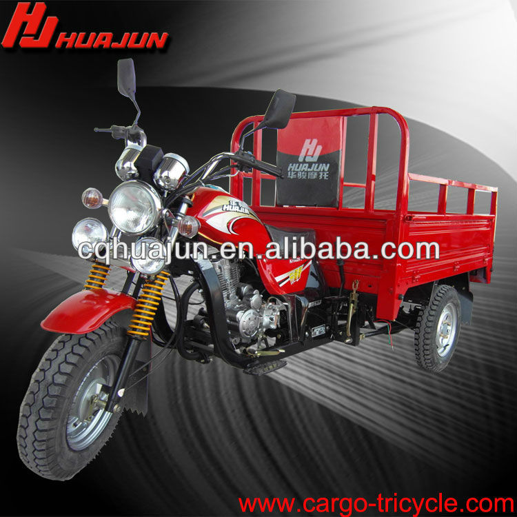 HUJU 200cc motorcycle 3 wheels tricycle/ passenger/ electronic