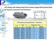 PVC Flexible Rubber Pipe Coupling Fitting