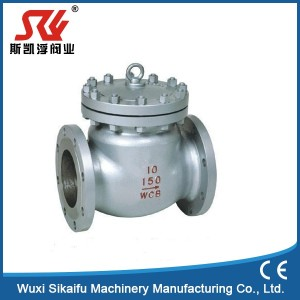 Hot seller ansi swing check valve tilting disc non return valve
