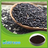 Alibaba New product Black rice extract supplement