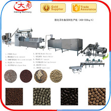 Big capacity floating fish and animal feed extruder machine
