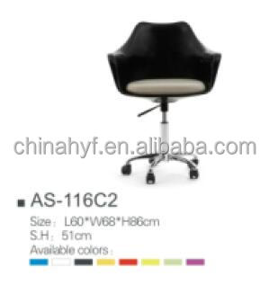 High quality Modern adjustable plastic tulip chair with arms and wheels AS-116C2