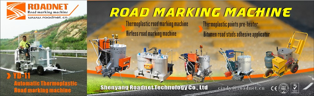 Removing width 100mm-200mm B&S10.5HP Petrol engine thermoplastic road marking paint removal machine,road marking paint remover
