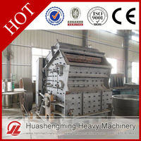 HSM CE ISO Best Price Lifetime Warranty crusher manufacturer in coimbatore