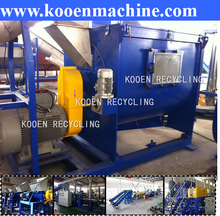 the best selling agricultural film recycling machine