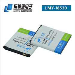 Lemeiya Mobile Phone Batteries Li-ion Lithium ion Battery For Samsung Galaxy Beam I8530