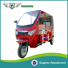 three wheel electric rickshaw keke tricycle for passenger